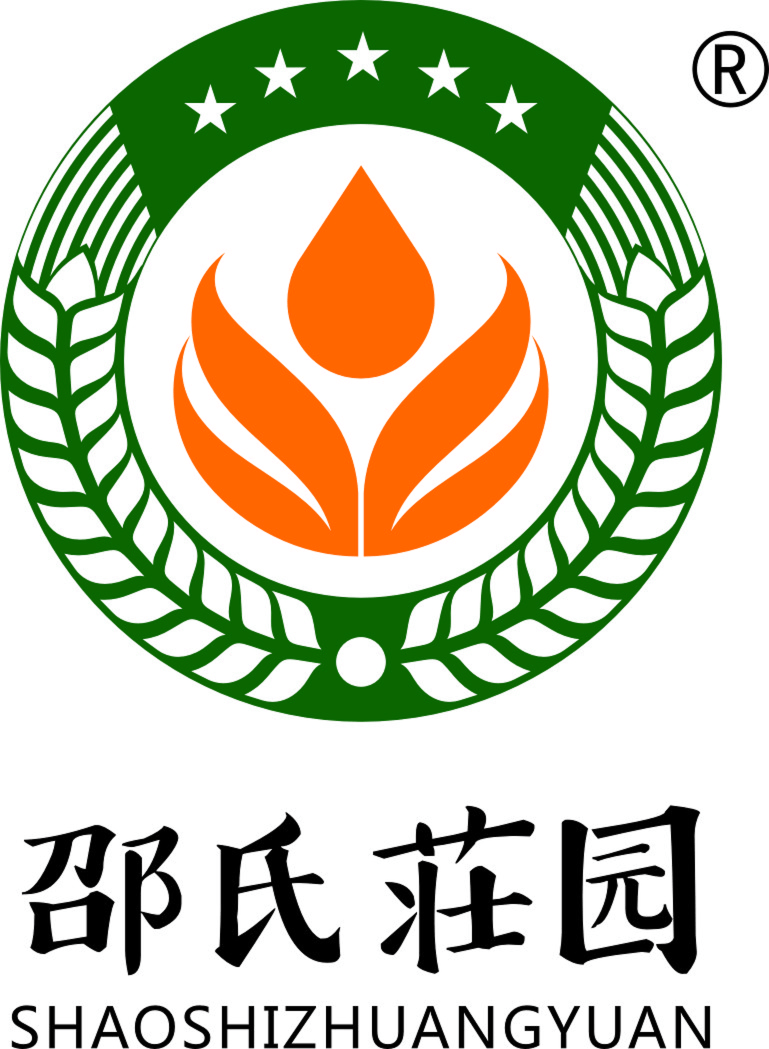 Zhengzhou Fangda Agricultural Technology Co.,Ltd