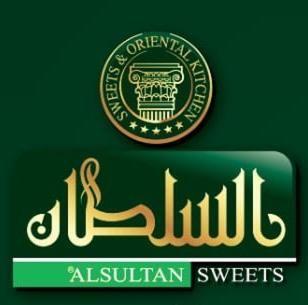 Al Sultan Al Alamia Sweets