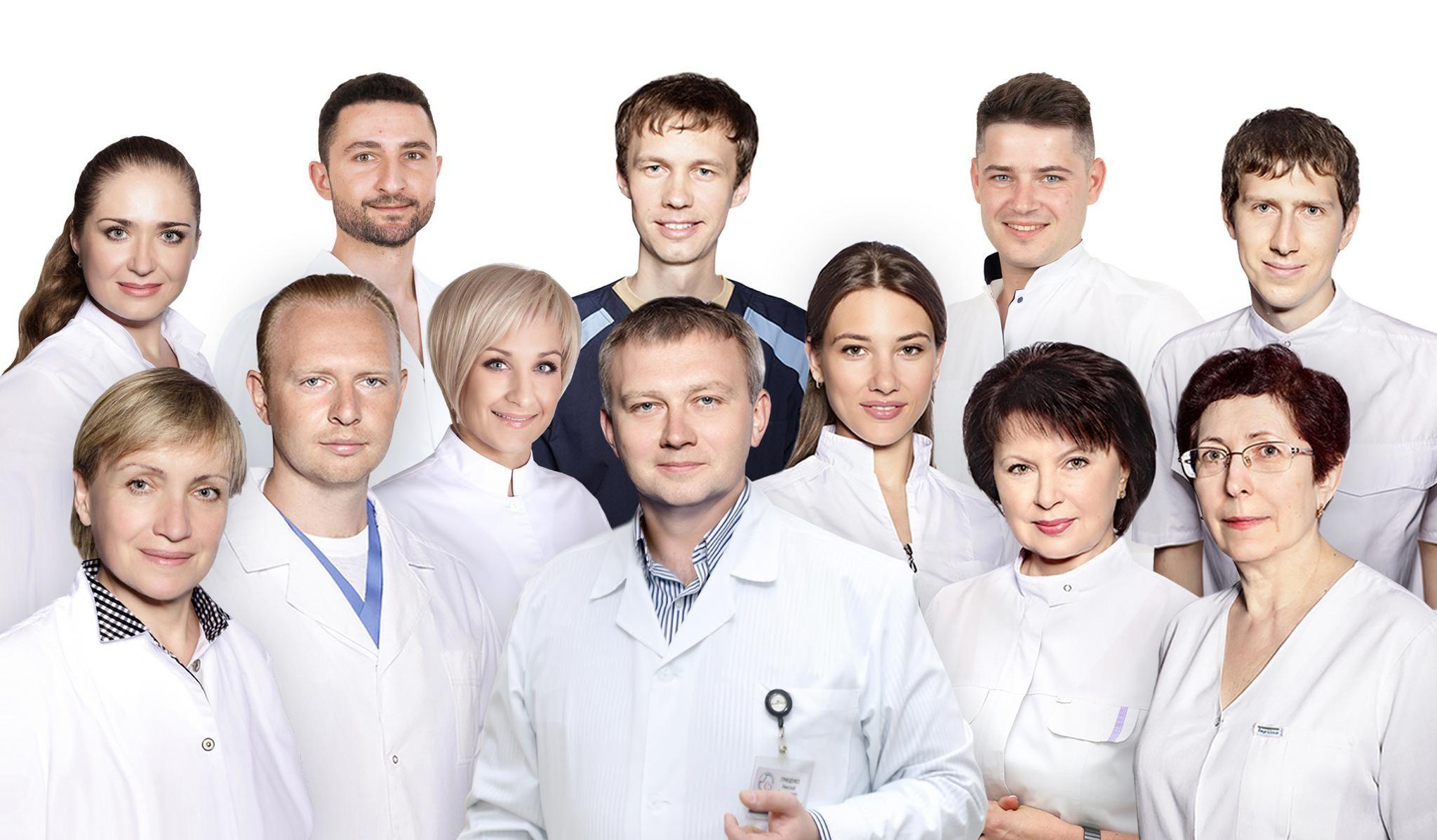 Gryshchenko Clinic Team