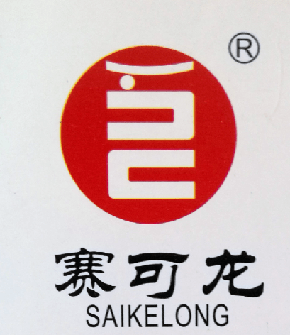 SAIKELONG ELECTRIC APPLIANCES(SUZHOU) CO., LTD