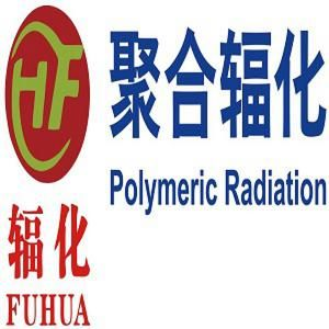 Hefei Polymeric Radiation Technology Co.,Ltd.
