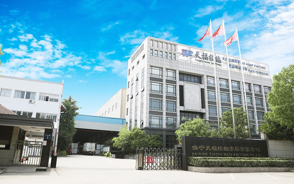 Haining Tianfu Warp Knitting Co., Ltd