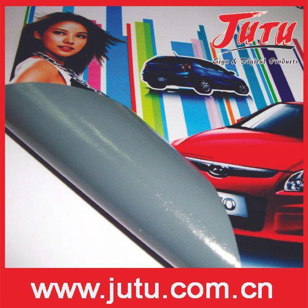 JUTU Technologies Ltd