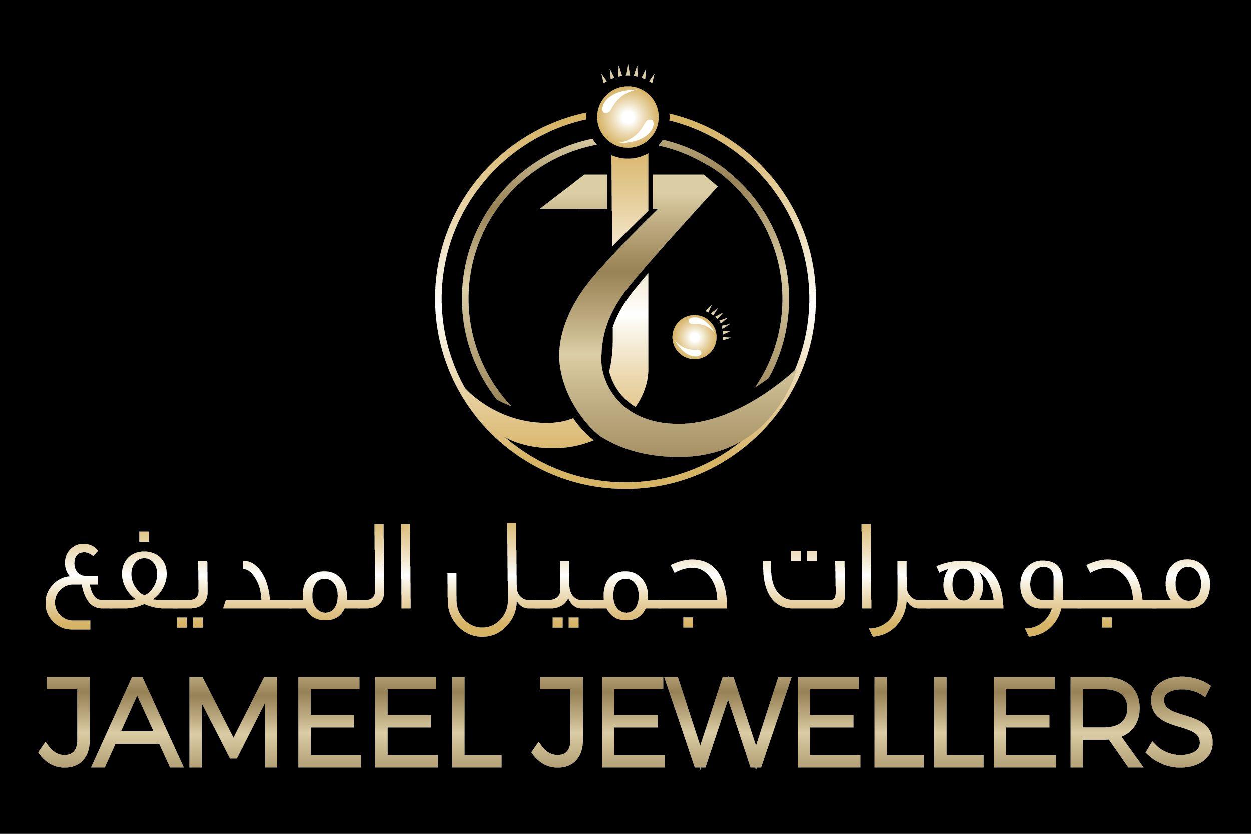Jameel Al Mudaifa Jewellers