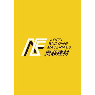 XIAMEN AOFEI BUILDING MATERIALS CO., LTD