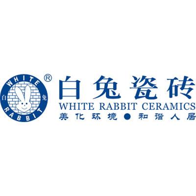Zhuhai Xuri Ceramics Co., Ltd