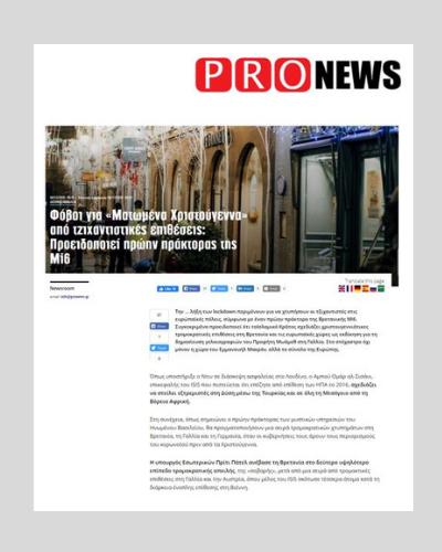 Pro News