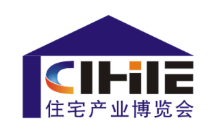 China Int'l Integrated Housing Industry & Building Industrialization Expo (CIHIE 2021)