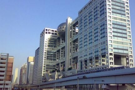 Fujitsu General builds new Sydney HQ
