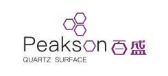 Peakson Quartz Surface
