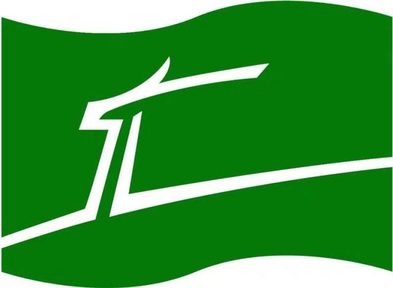 Jiangsu Jianlu Worsted Co., Ltd