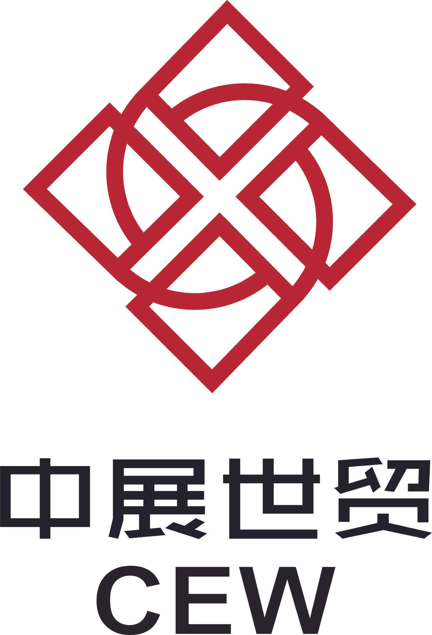 China Exhibition World