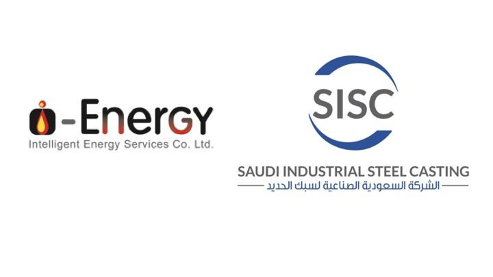 I ENERGY (KHALIFA ABDULRAHMAN ALGOSAIBI INVESTMENT COMPANY CJSC)