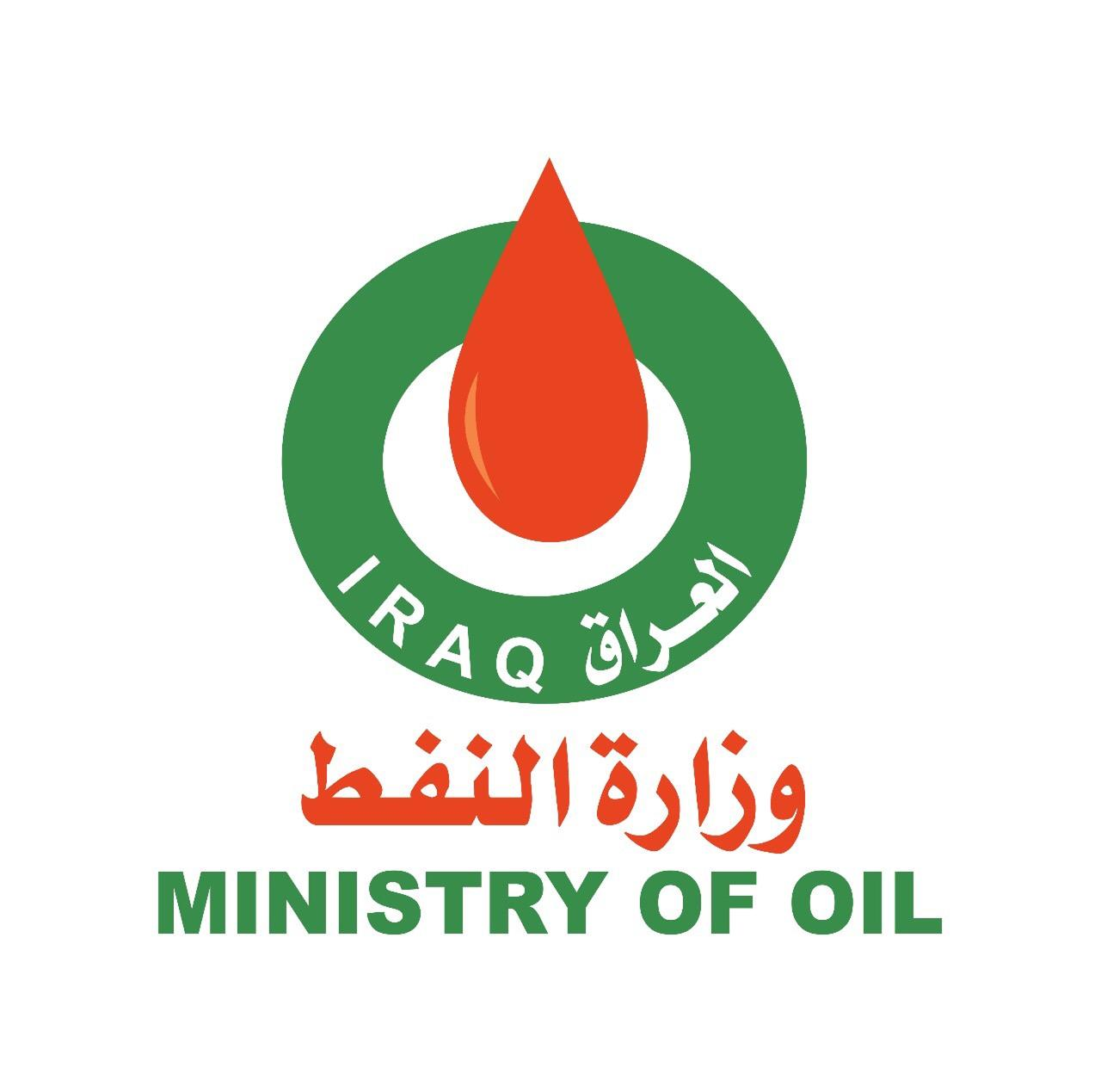 MINISTRY OF OIL - IRAQ