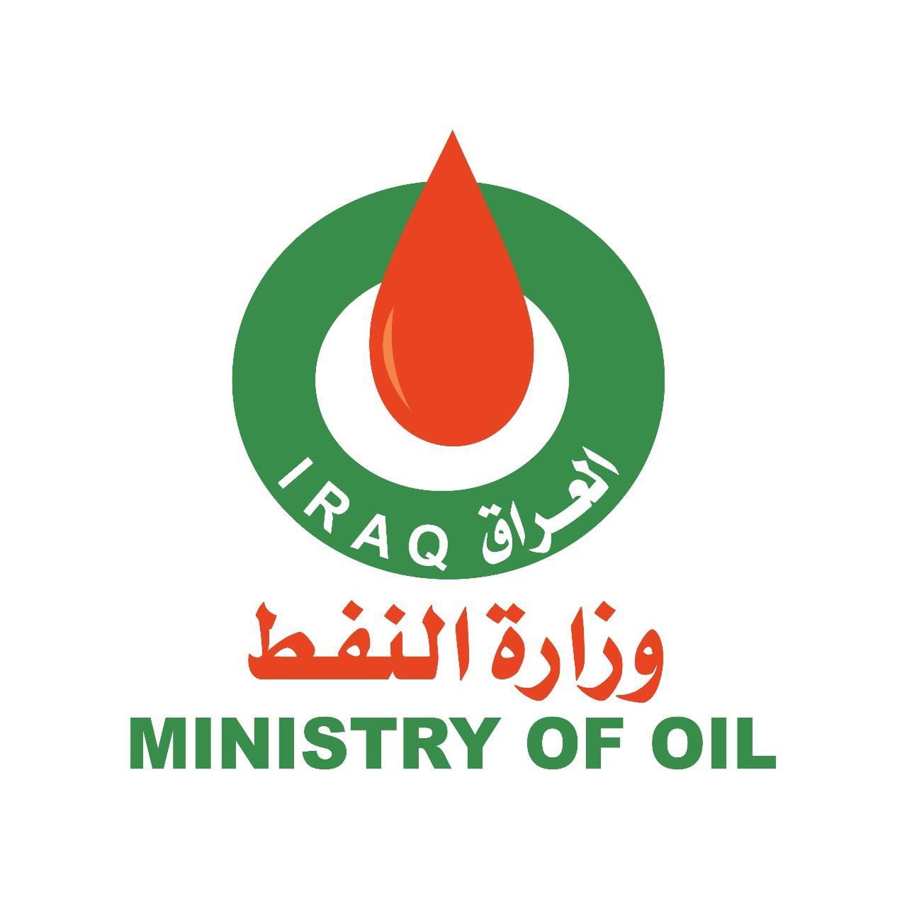 MINISTRY OF OIL - IRAQ