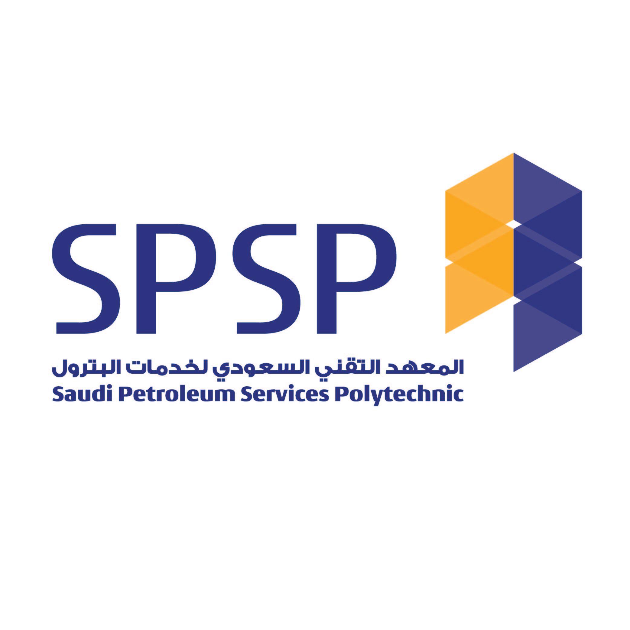 Saudi Petroleum Services Polytechnic (SPSP)