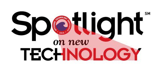 Spotlight on New Technology Awards