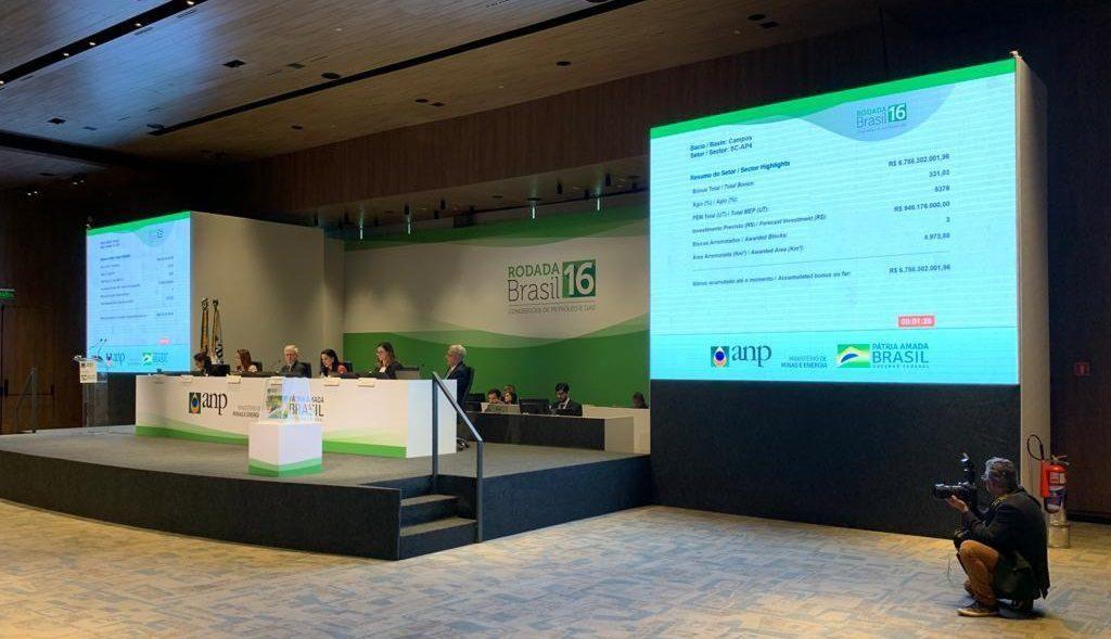 Brazil Raises a Record Total of USD 2.2 Billion