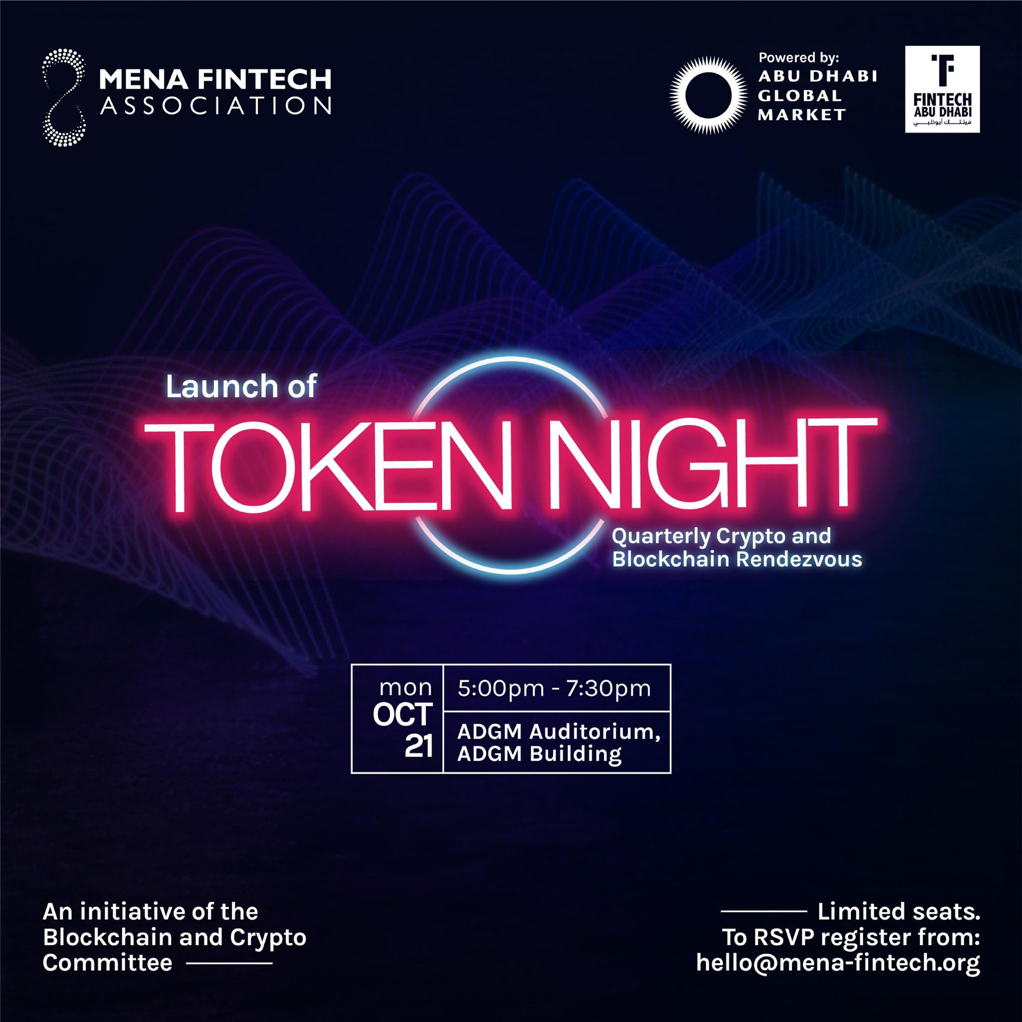 Token Night Invite