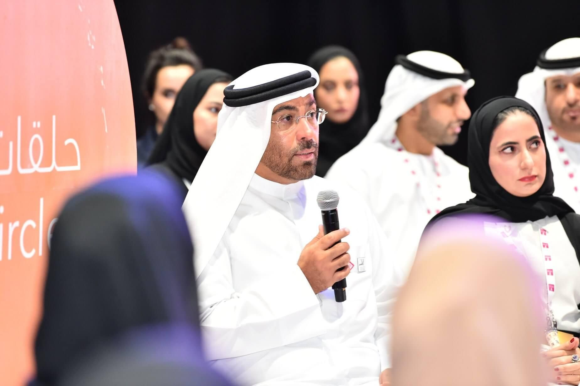 FinTech Abu Dhabi - The Youth Circle