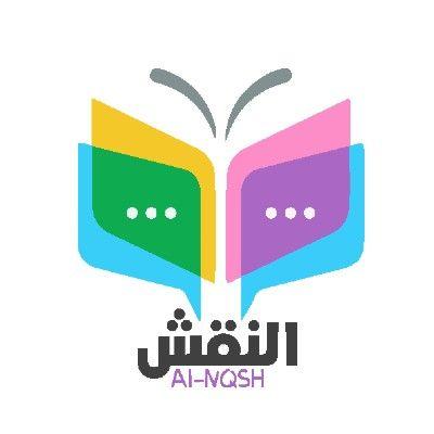 Al Nqsh