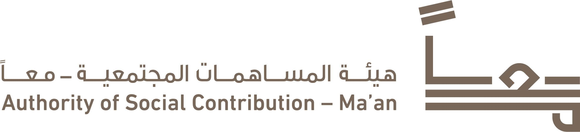 Government Partner - Authority of Social Contribution - Maan