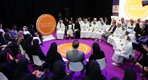 FinTech Abu Dhabi Festival culminates with focus on the next generation