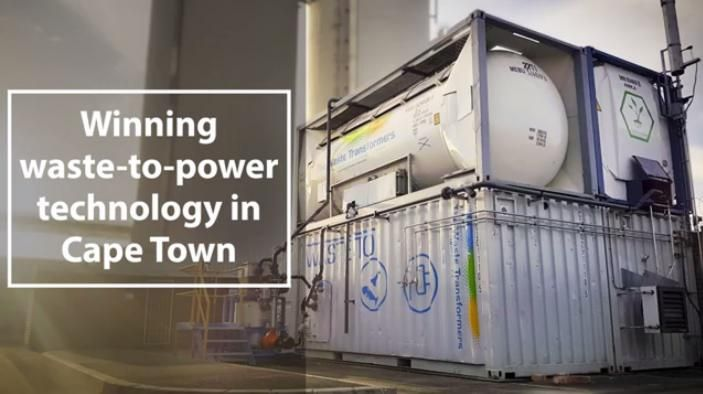 Waste-to-power project at N1 City video
