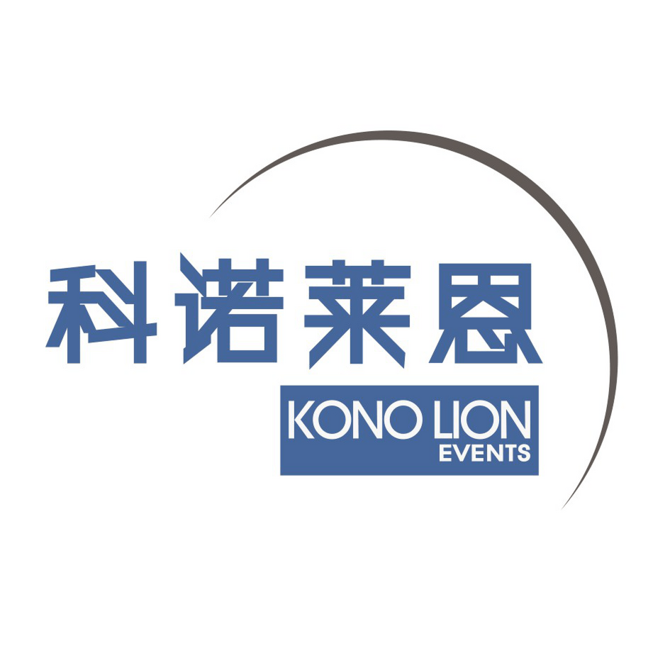 Konolion Intl Events (Beijing)Co.Ltd