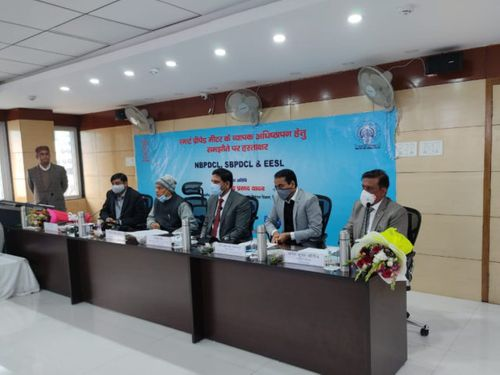 2.34 million smart prepaid electricity meters for India's Bihar state