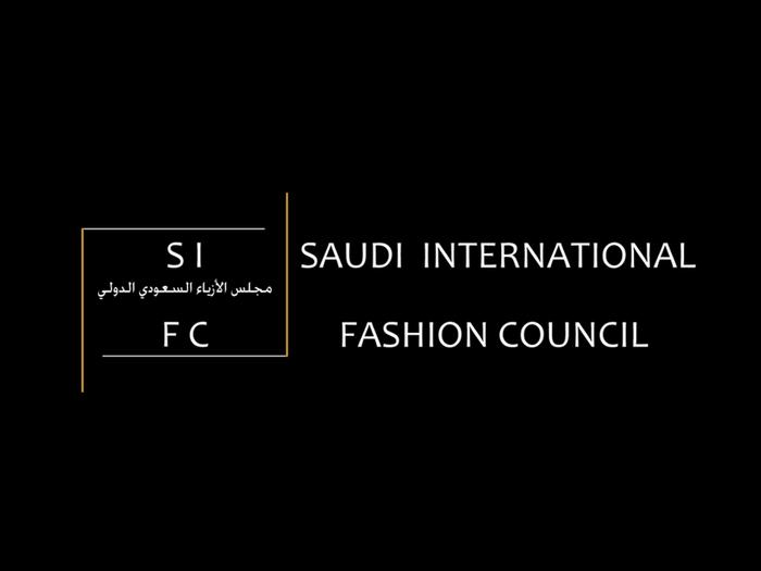 Saudi International Fashion Council